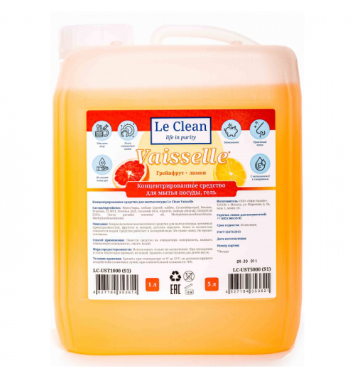 Le Clean Vaisselle Цитрус 5000мл